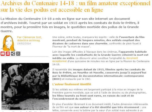 film amateur