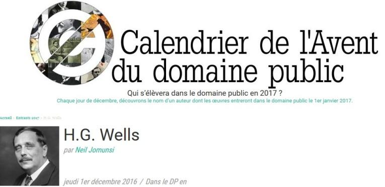 domaine-public-2017